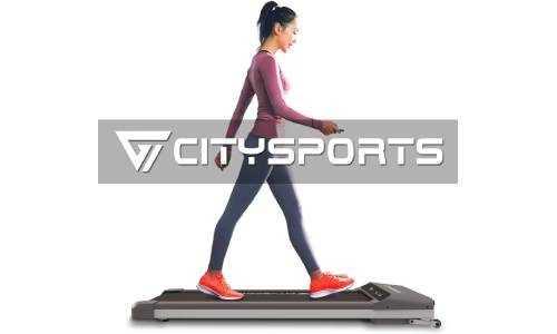 Citysports Treadmill Review